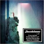Soundchaser: Lost - EP (2013)